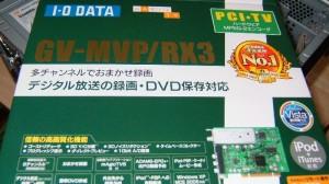 IO-DATA GV-MVP/RX3
