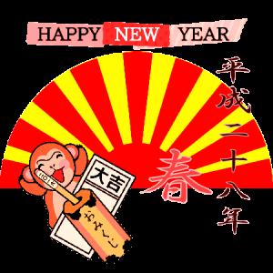 2016申